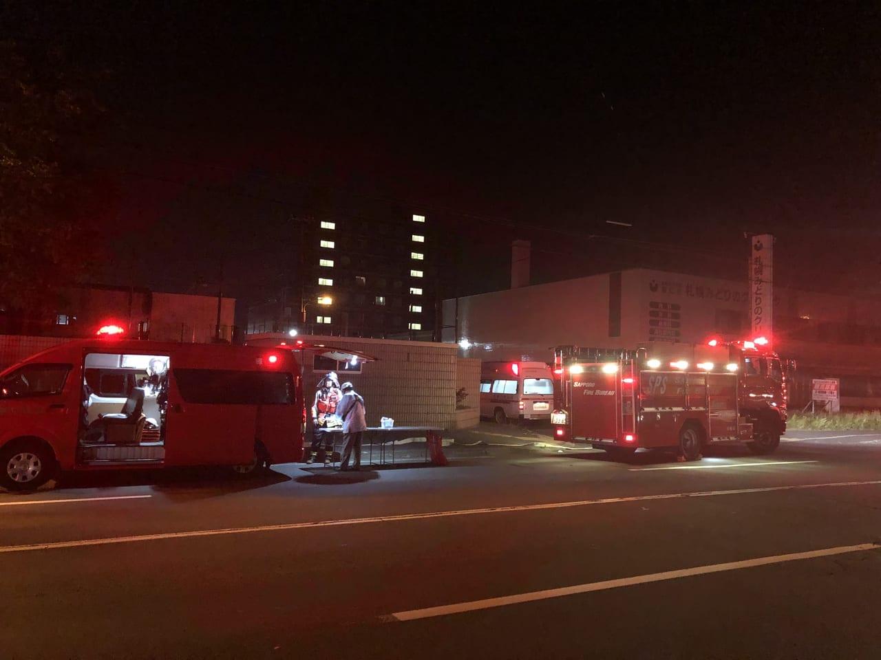 札幌市西区八軒 火災
