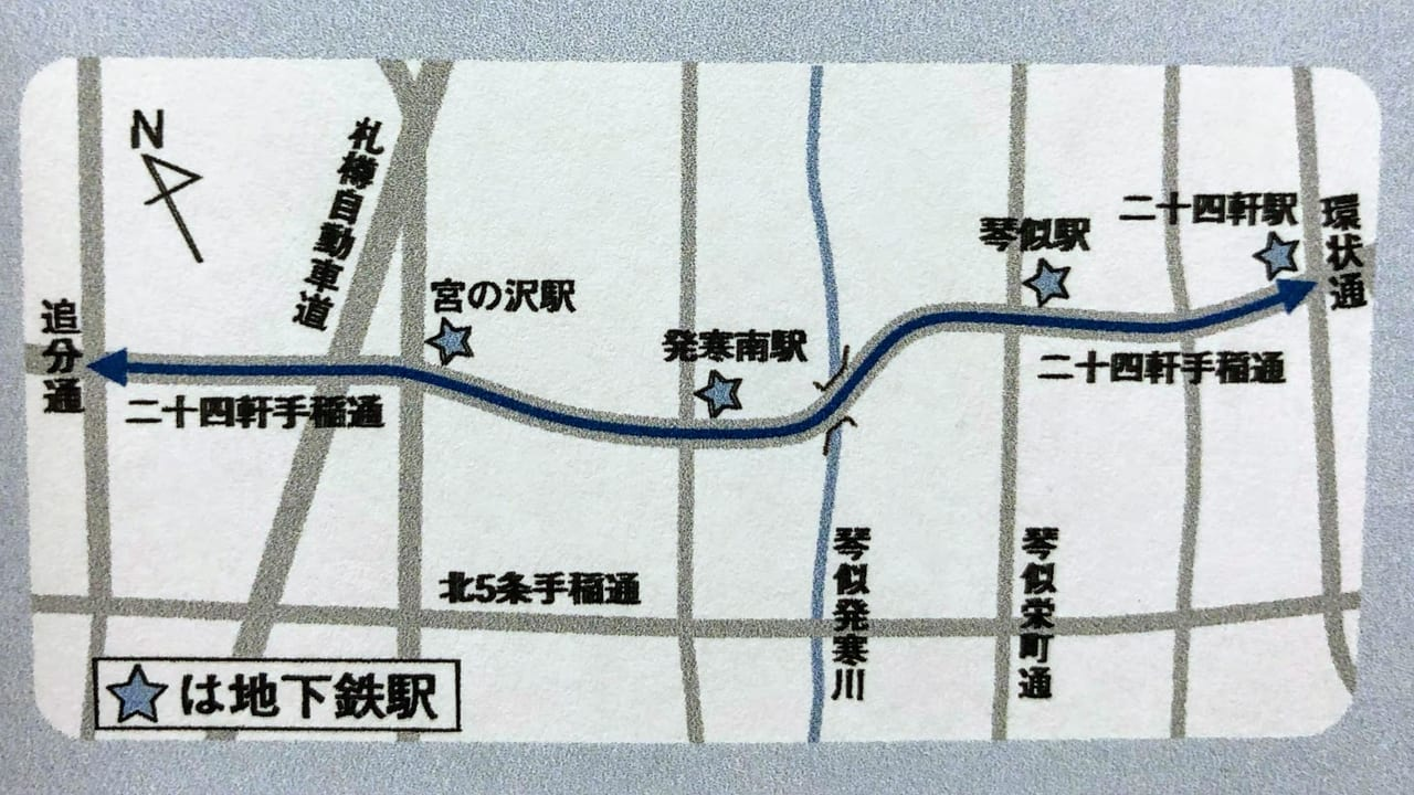 ラベンダー通り MAP