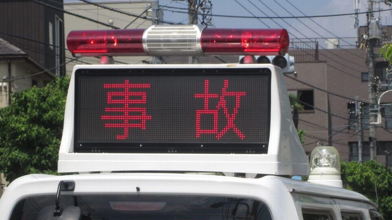 手稲区前田 交通事故