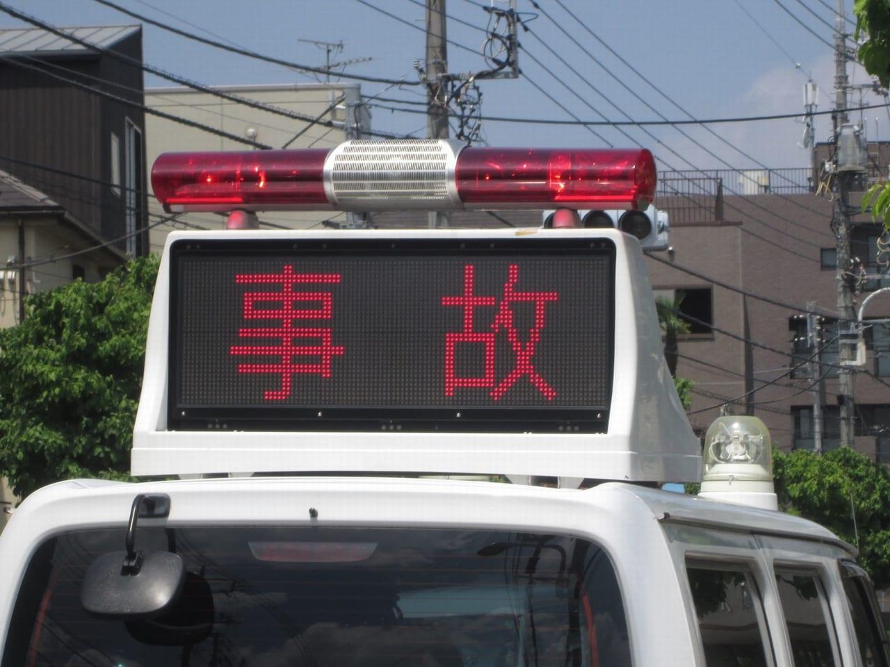 発寒 交通事故