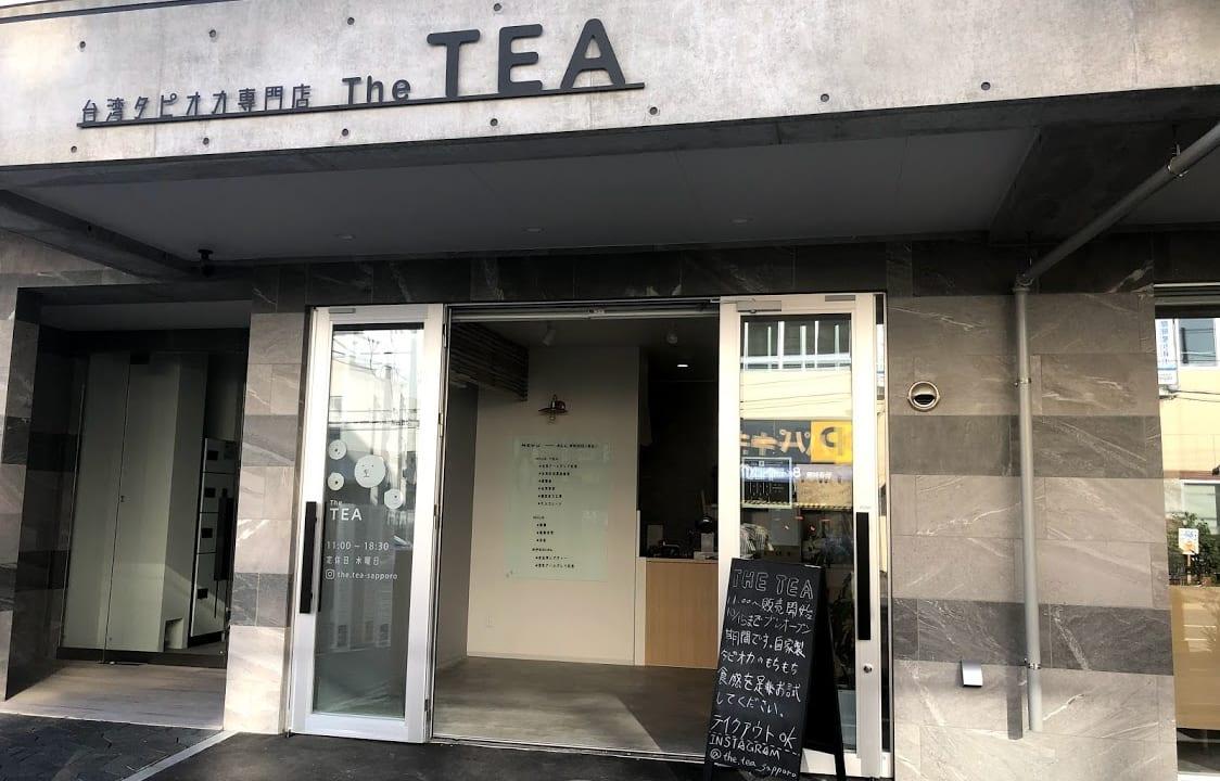 琴似 台湾タピオカ the TEA