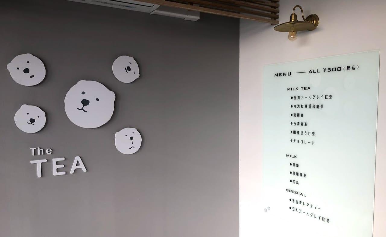 the TEA メニュー 台湾茶 タピオカ