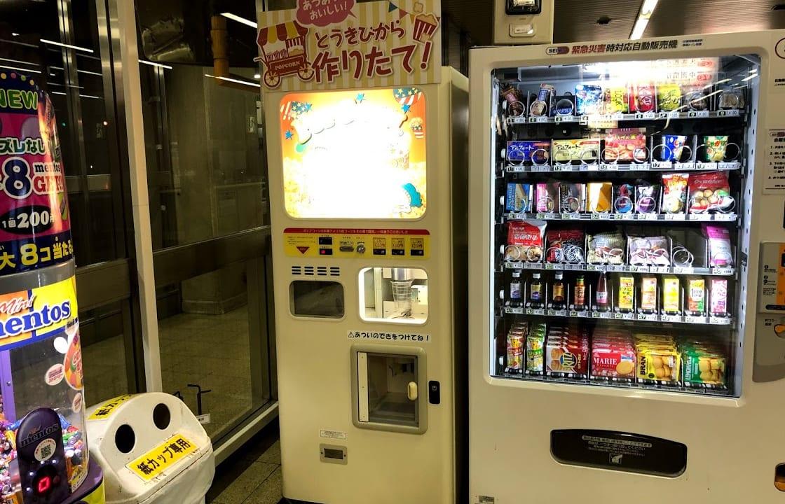 琴似バスターミナル 自動販売機