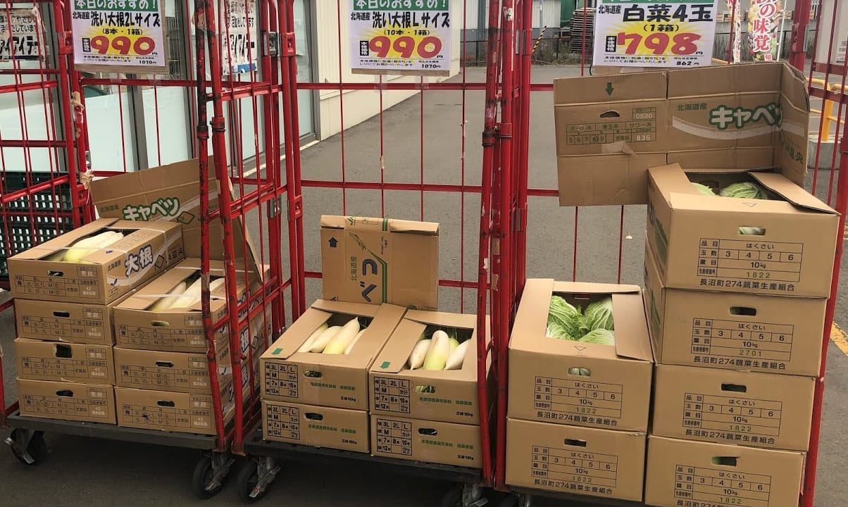 漬物用野菜 札幌 冬