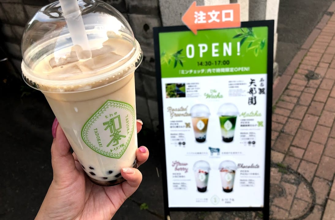 和茶タピオカ・トリプル 札幌琴似店