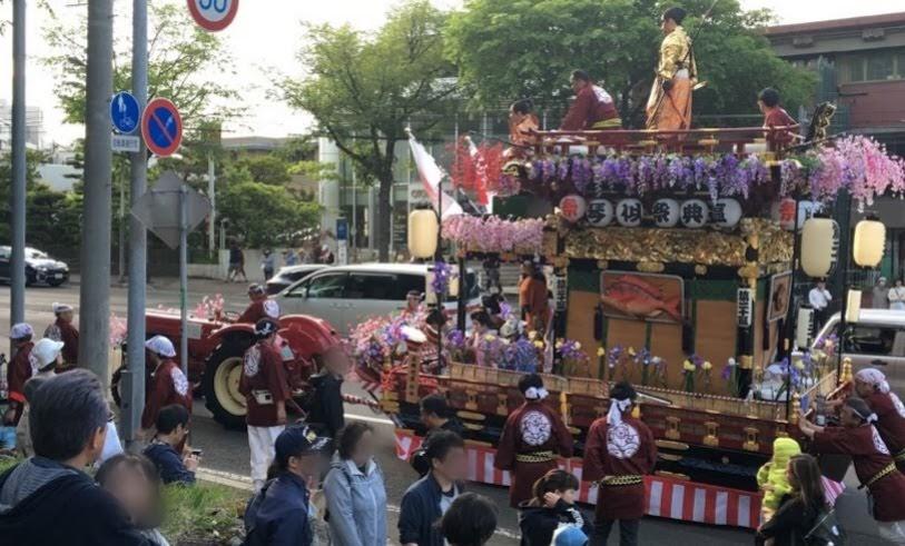 札幌まつり 北海道神宮例大祭 中止
