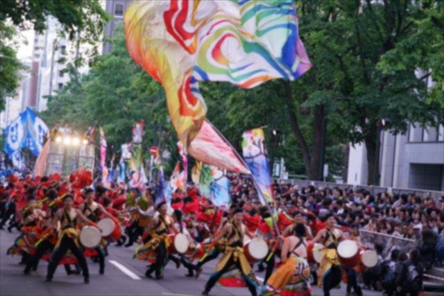 YOSAKOIソーラン祭り 中止