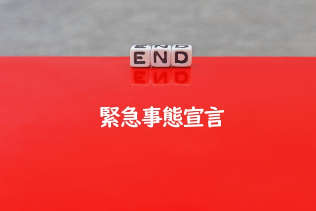 緊急事態宣言 解除 北海道