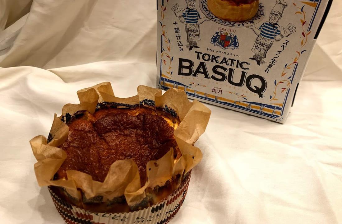 バスキュー 柳月 バスクチーズケーキ