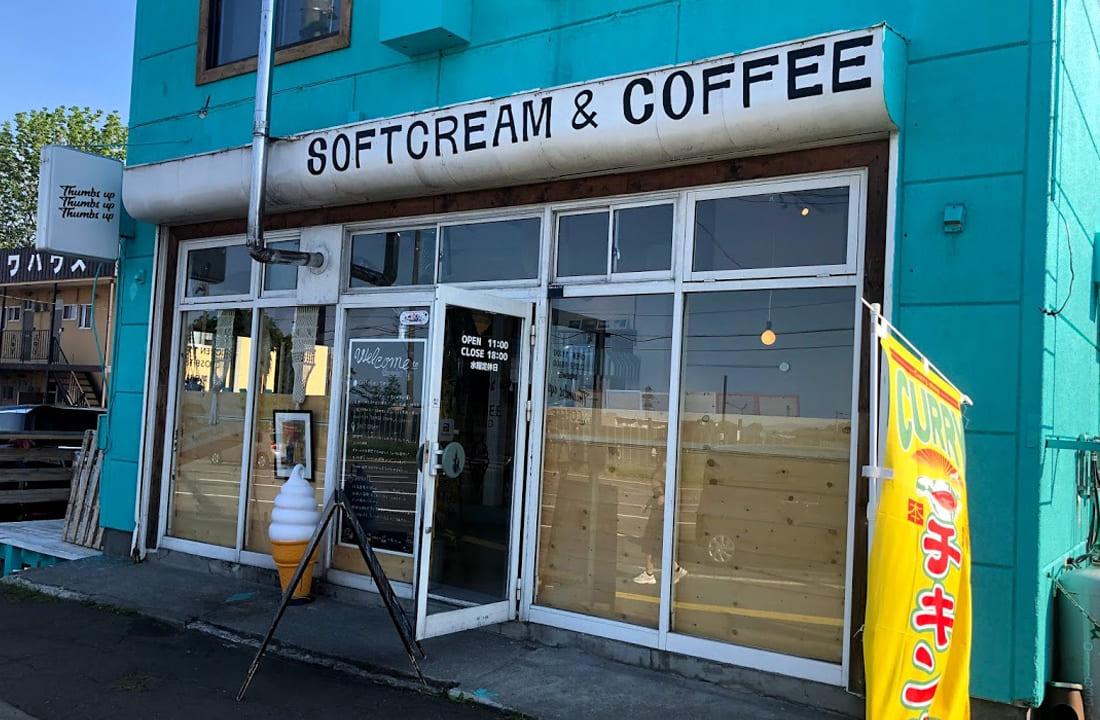 サムズアップコーヒースタンド ソフトクリーム