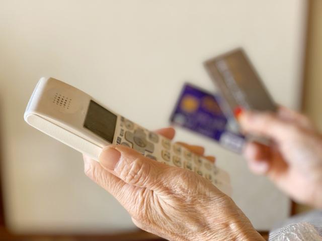 詐欺 迷惑電話 キャッシュカード