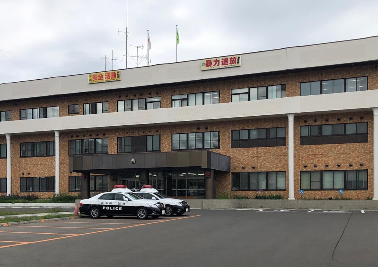 札幌方面 西警察署