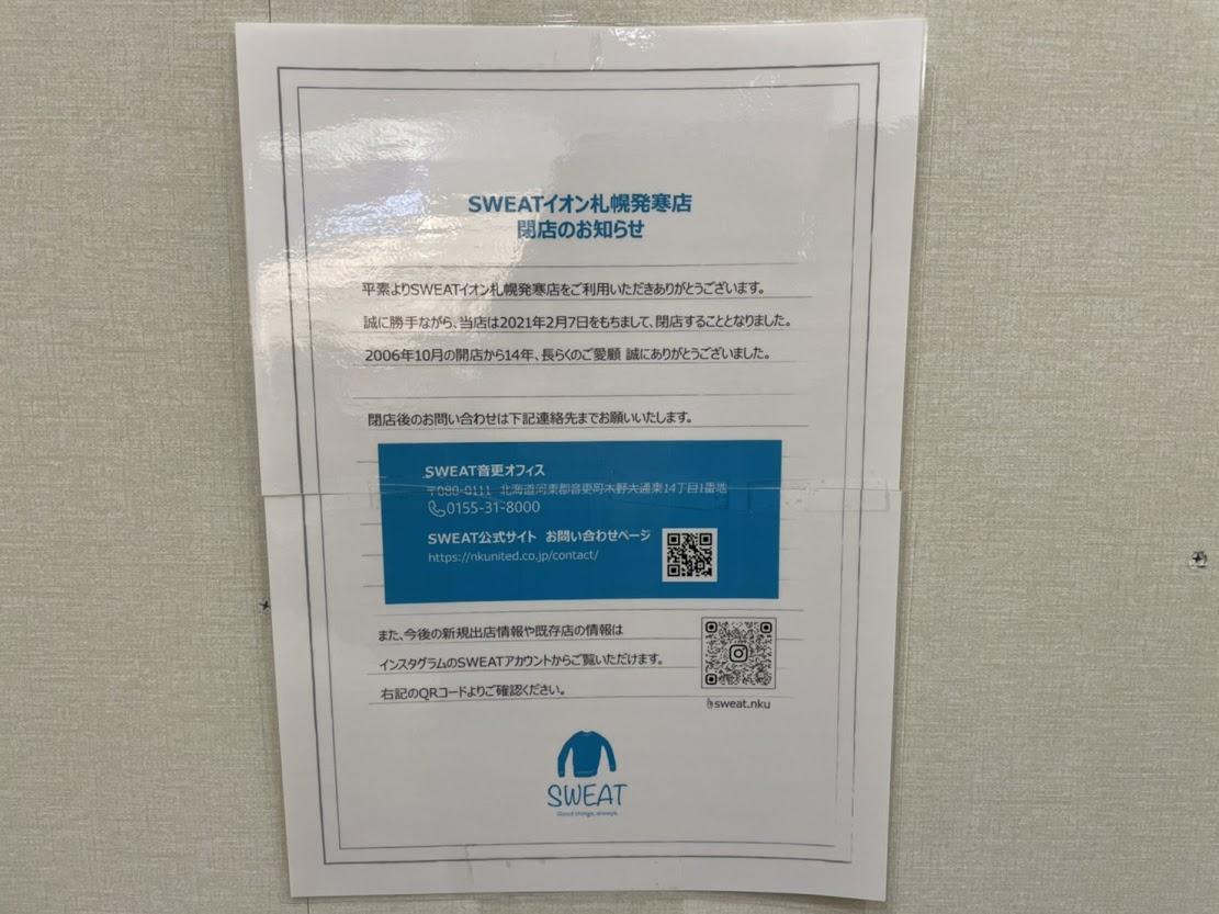 コインズ 札幌 スリー 【3COINS<スリーコインズ>ランキング】マニアが買ってよかった商品&定番アイテムTOP10〜通販・編集部おすすめも〜【2021最新版】