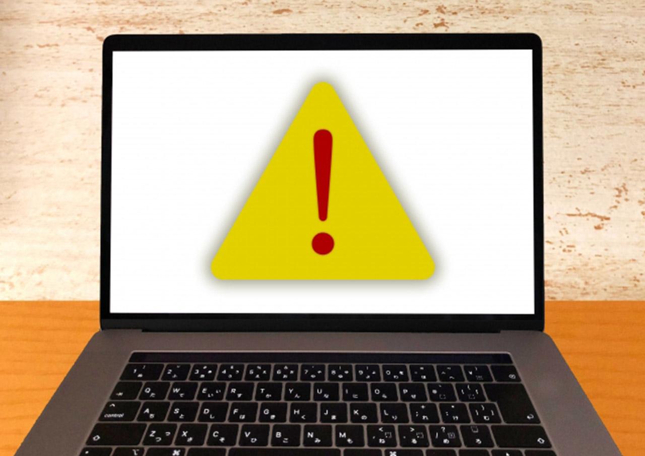 パソコン 警告 特殊詐欺