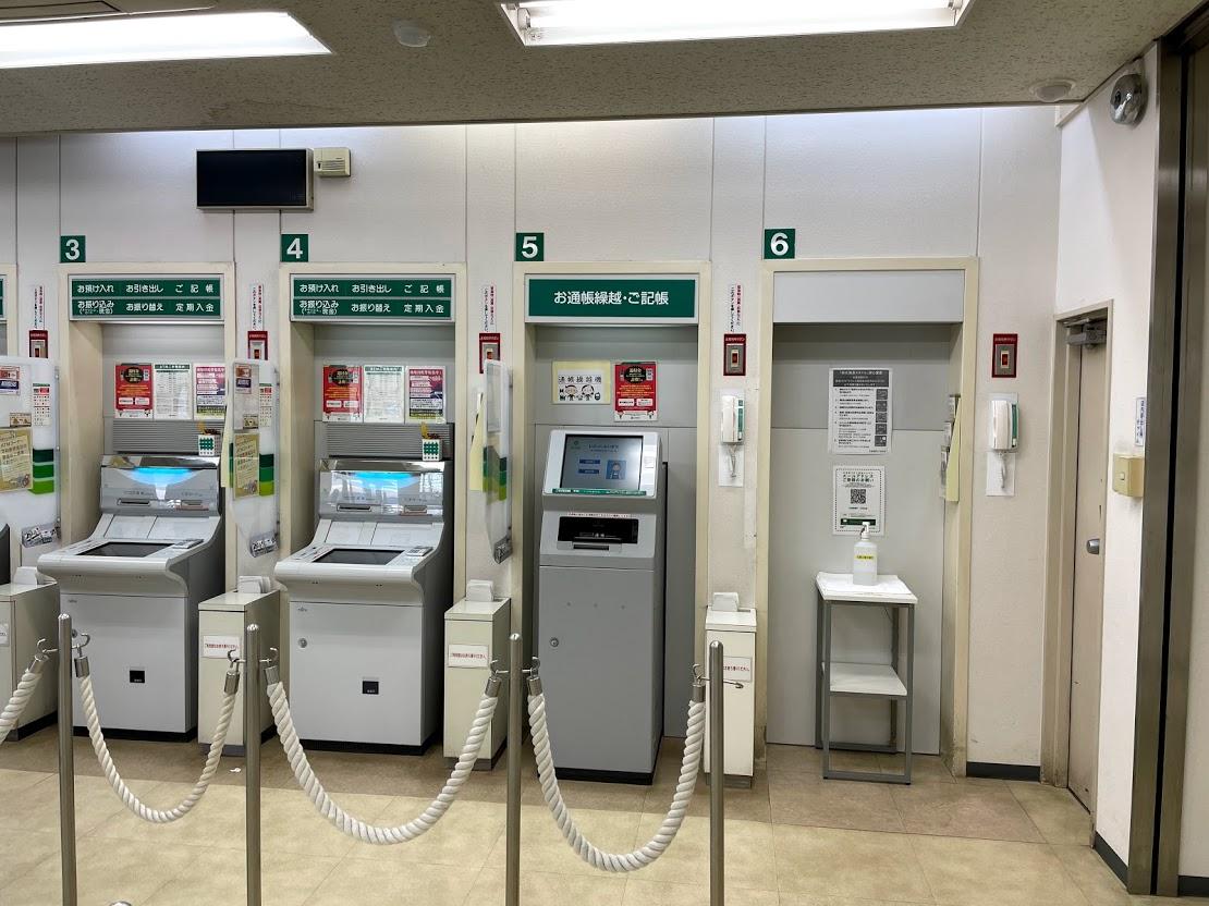北海道銀行 ATM