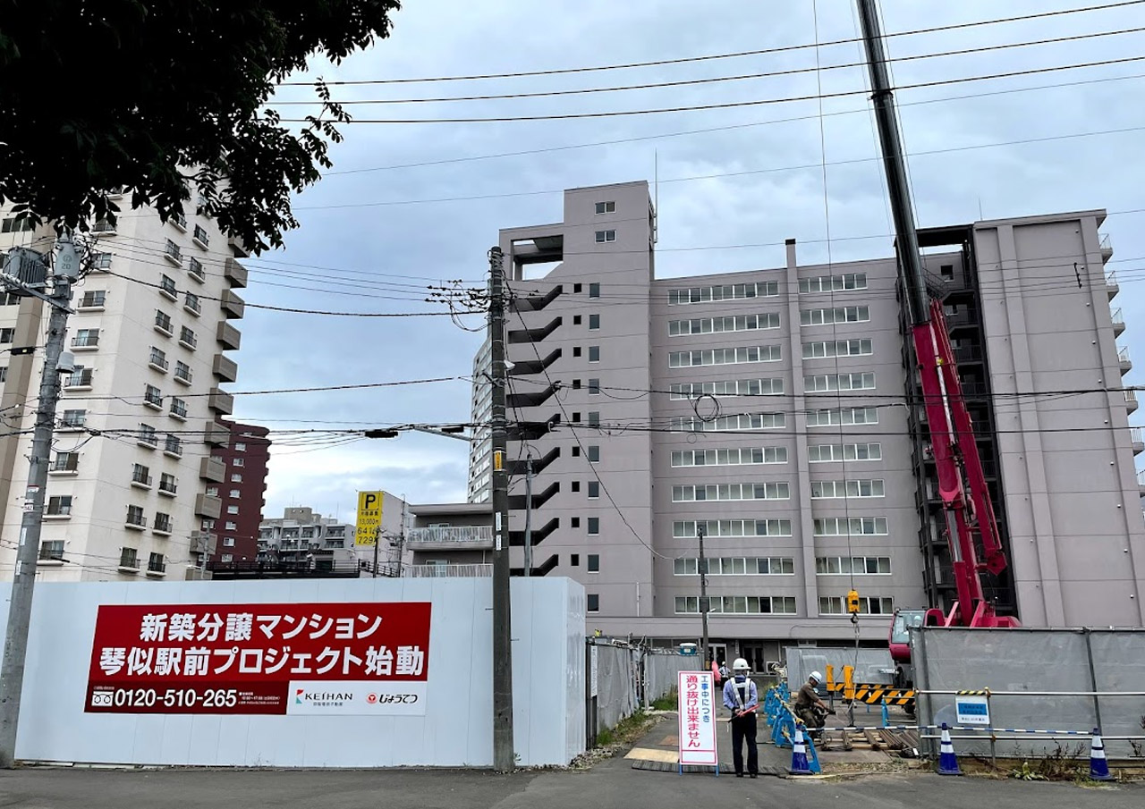 JR琴似駅 新築分譲マンション