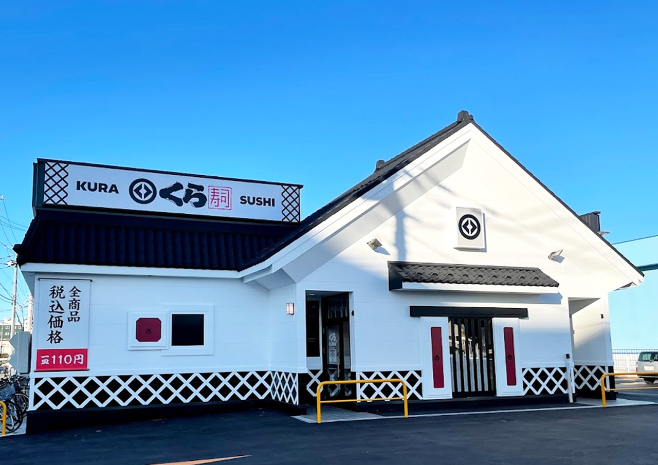 くら寿司 札幌八軒店 オープン