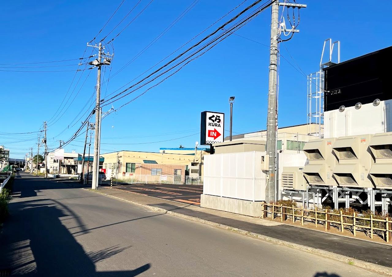 はま寿司 八軒 駐車場